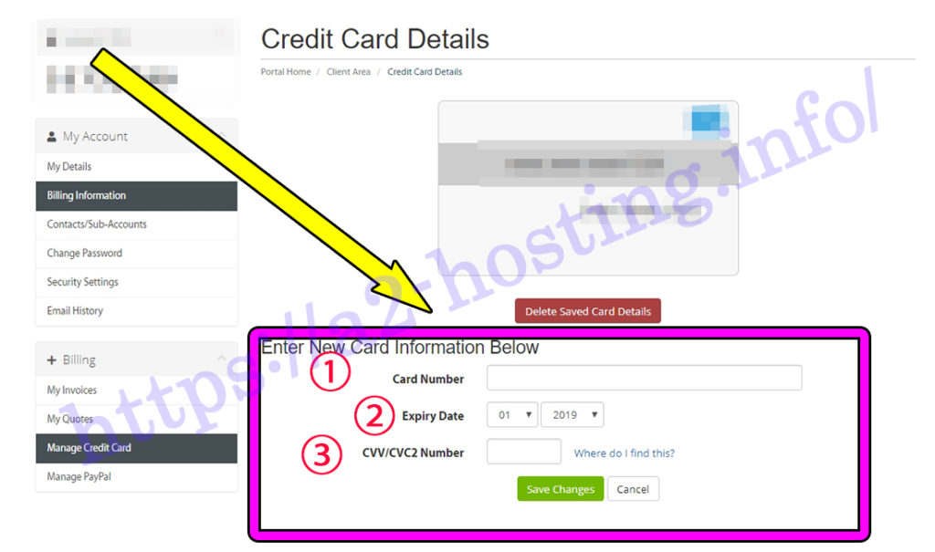 a2hostingクレジットカード