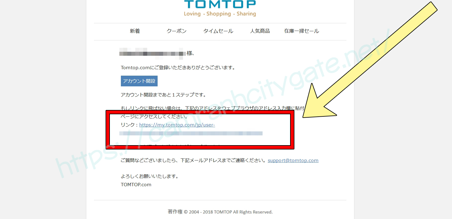 TOMTOP登録メール
