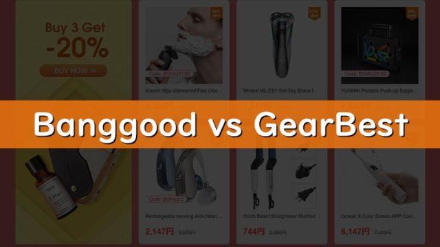 Banggood-vs-GearBest