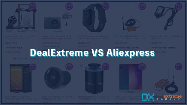 DealExtreme-VS-Aliexpress