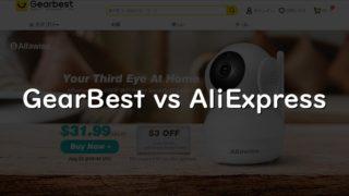 GearBest-vs-AliExpress