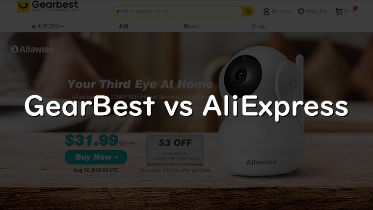 GearBest-vs-AliExpress