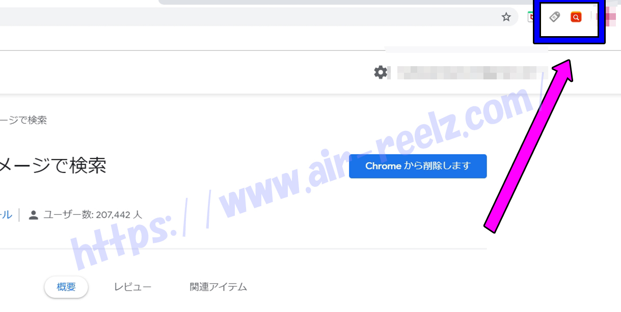 AliExpress拡張機能アイコン