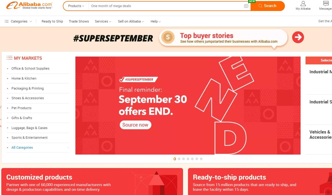 アリババドットコム(alibaba.com)トップページ