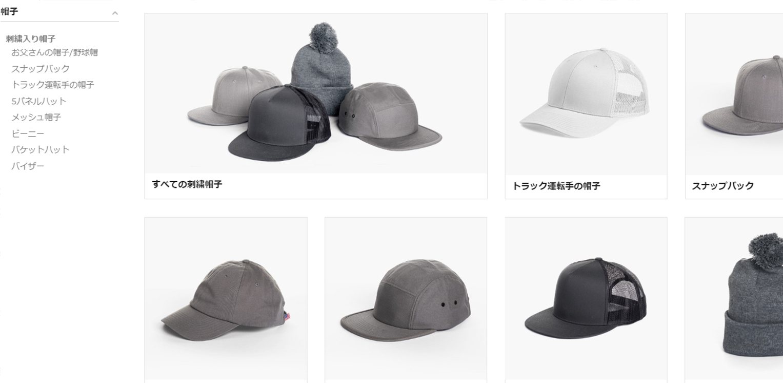 printful帽子系