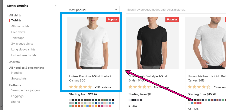 printfulTシャツ選択