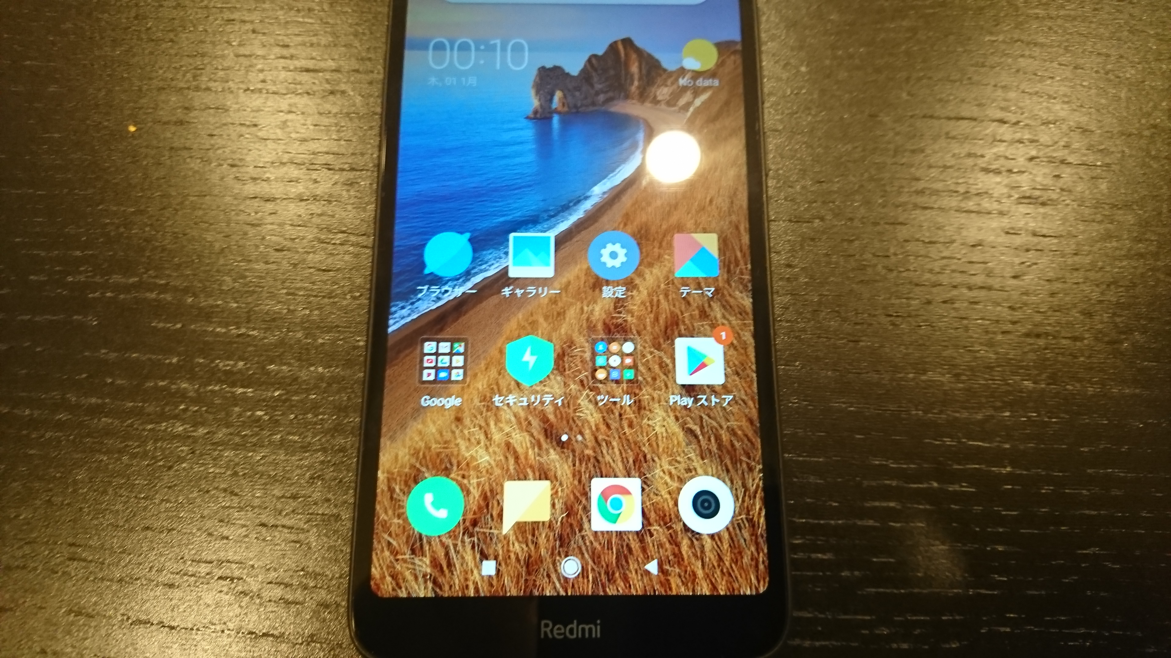 Xiaomi Redmi 7Aホーム画面