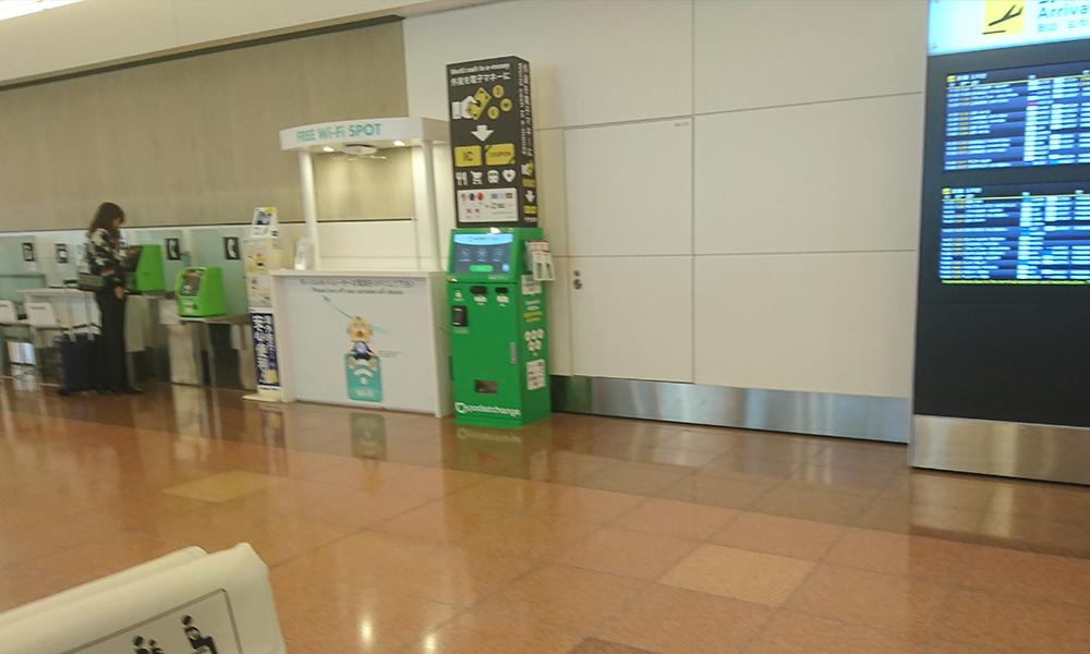 羽田空港に設置してあるポケットチェンジ
