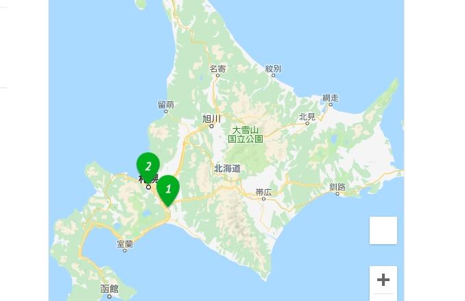 ポケットチェンジ設置場所北海道