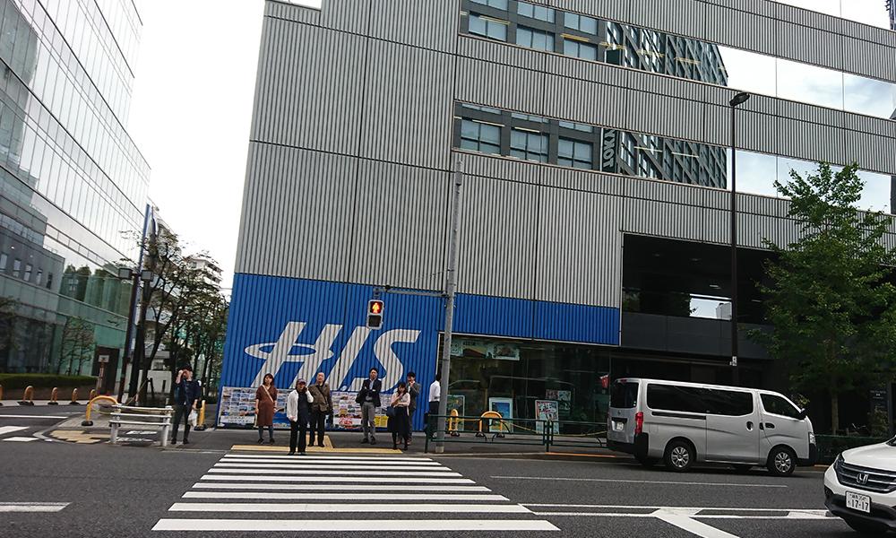 新宿HIS