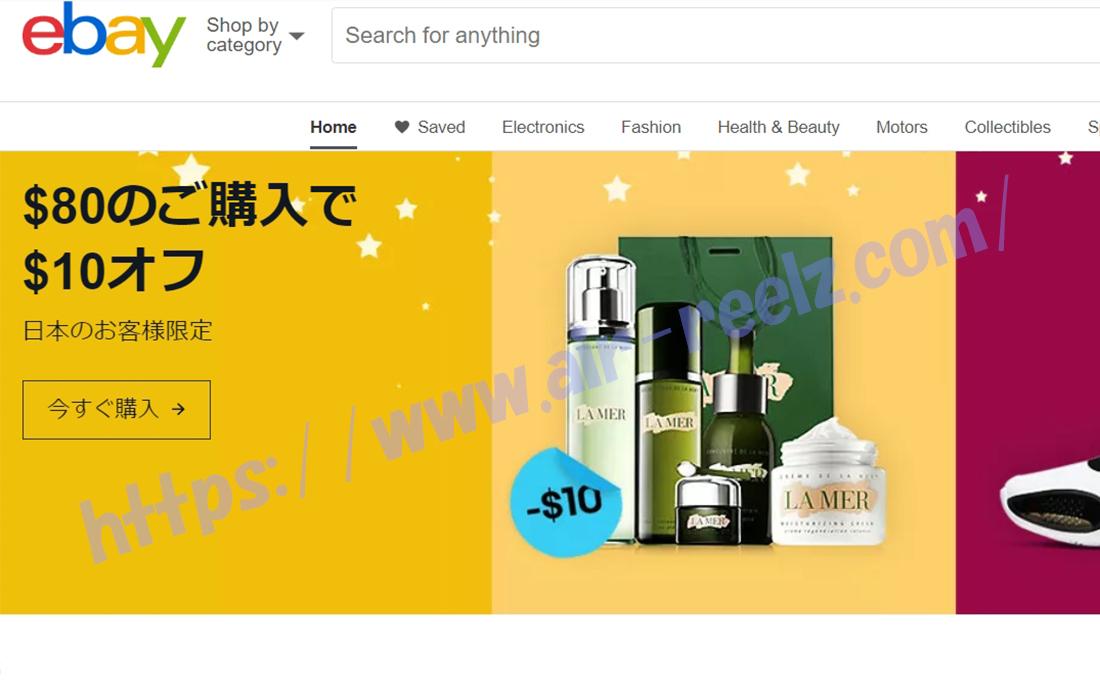 ebayトップ画面